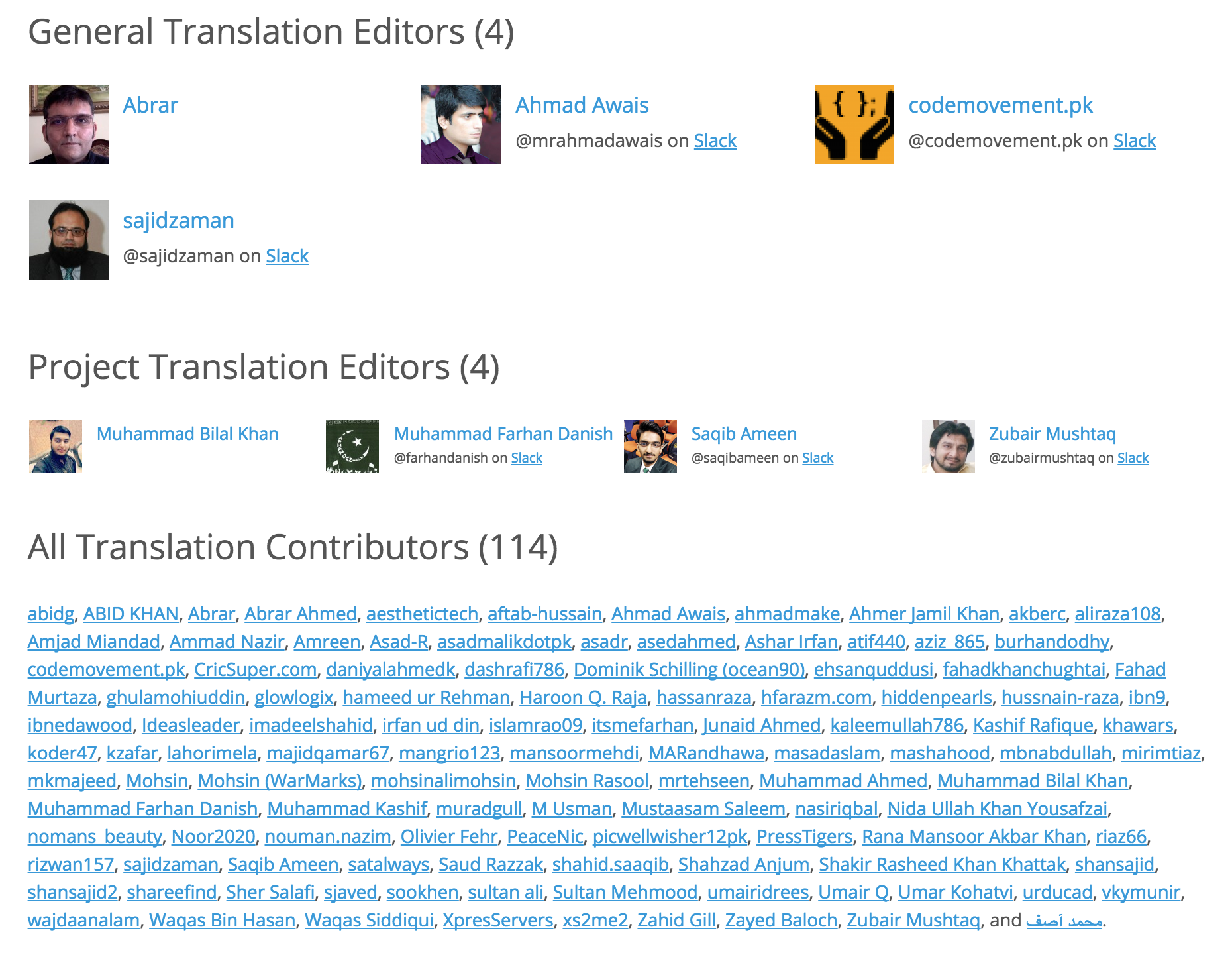 WordPress Urdu Translation Team
